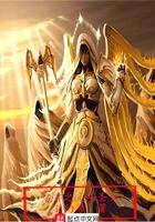 魔兽之光明圣女