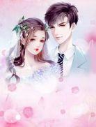第一宠婚夏紫曦穆景天
