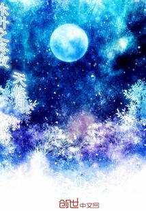 木葉之冬夜