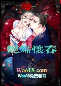 艳妇怀春(乱伦偷情h)