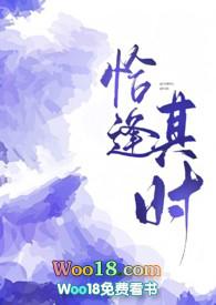 恰逢其时(暗恋 1v1)