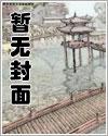 桃花折江山