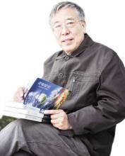 王晋康中短篇科幻小说